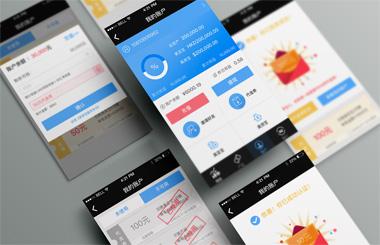 手機端網頁設計容易出現的五大錯誤?