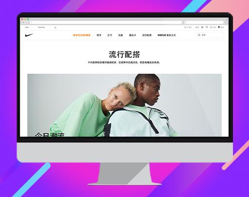 Nike香港官方網上商店 商城,官方網站