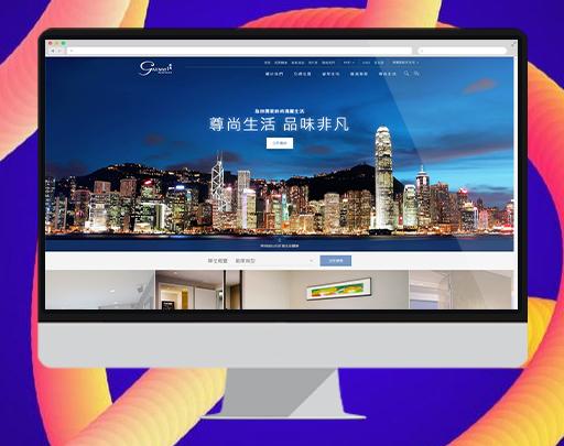 港威豪庭网站设计