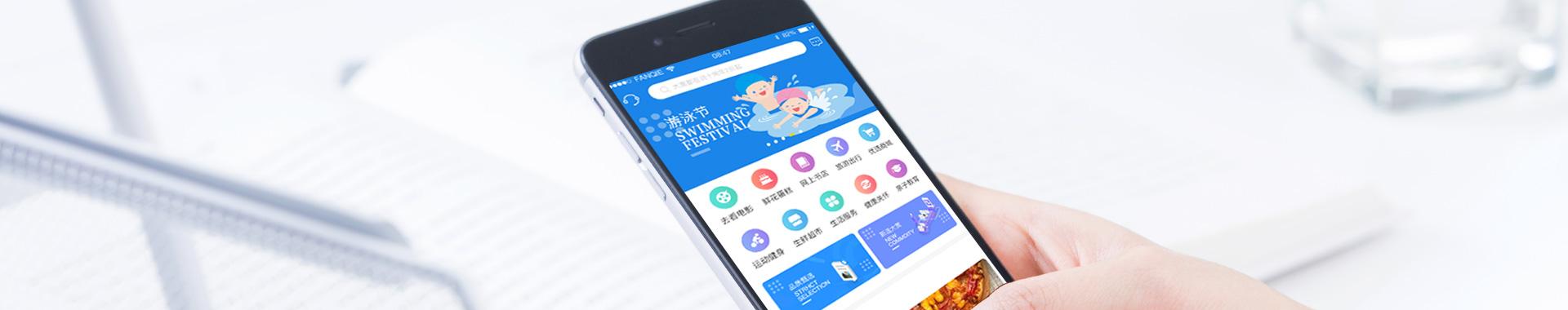 香港App開發_app定制_蘋果app開發_安卓app開發_ios開發