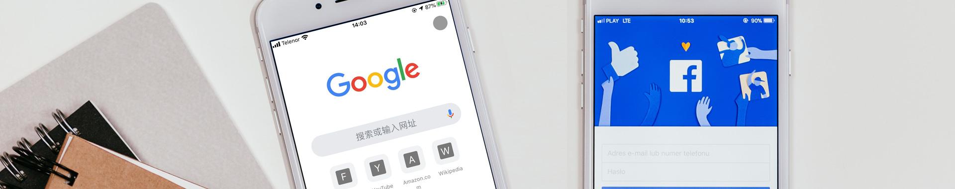 香港谷歌推廣_網路推廣_網頁推廣_app推廣_網站推銷_網路營銷