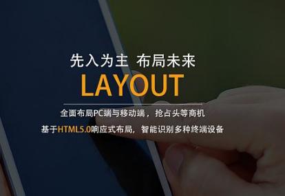 【香港網站設計】企業網站如何設計才能提升網站用戶的轉化率?